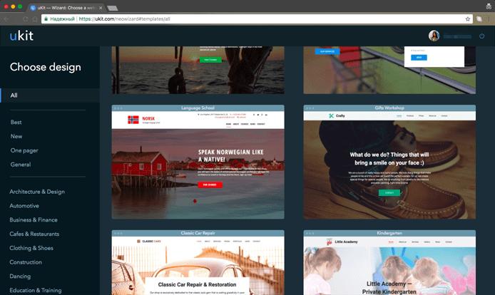 Screenshot of the uKit site builder interface