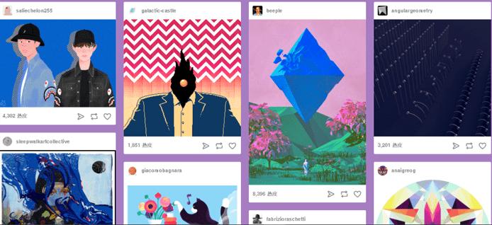 Screenshot of Tumblr blog profiles