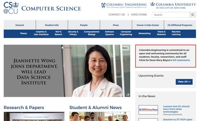 Screenshot of Columbia University Department of Computer Science website