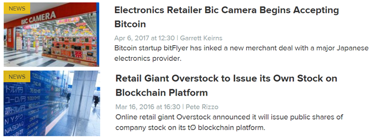 Screenshot of CoinDesk retail articles